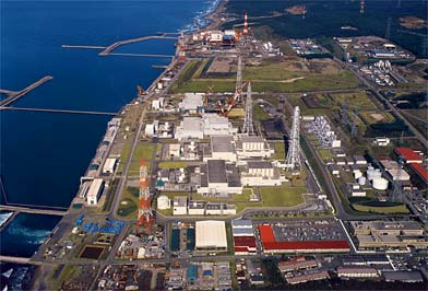 Japan's No 2 Reactor Leaking Radiation
