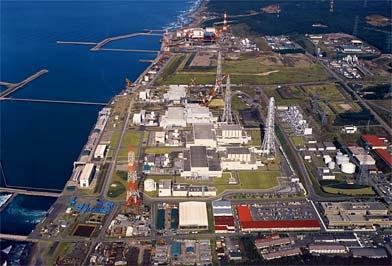 Japan's No 2 Reactor Leaking Radiation
