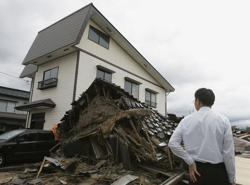 Japan Hit With Major Aftershock