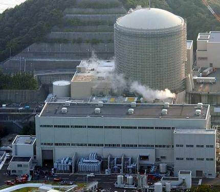"Japanese Official Say Hole In Reactor ""Likely"""